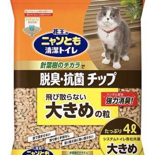 (有現貨) 日本直送花王Kao 脫臭抗菌滲透式木貓砂 4L