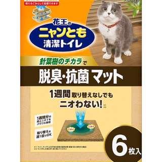 (有現貨)日本 花王 除臭抗菌 貓砂盆專用 厚板墊 6件裝
