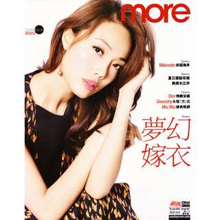 Magazine More Sunday Issue 0967 (Joey Yung 容祖儿 Cover)