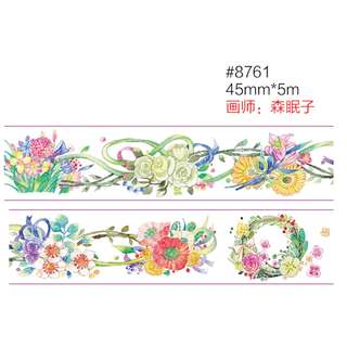Flowers #8761 Washi Tape 45mm x 5m