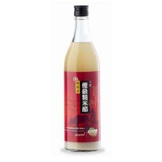 陳稼莊優級糙醋