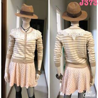 J373全新日系poem條紋針織套裝氣質文青小清新學院上學上班森女 knitted set