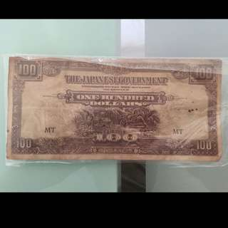 Japanese Yen Vintage