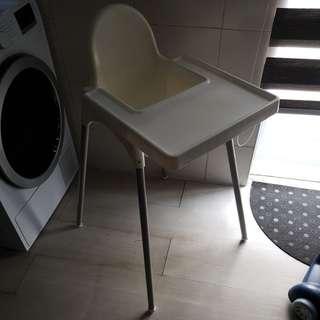 Original Ikea Baby Chair
