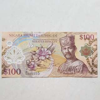 ⭐⭐$100 Brunei Note⭐⭐