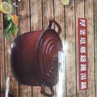 NEOFLAM厚釜琺瑯鑄鐵鍋