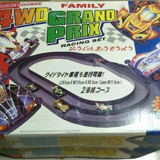 Tamiya mini 4WD compaitable track