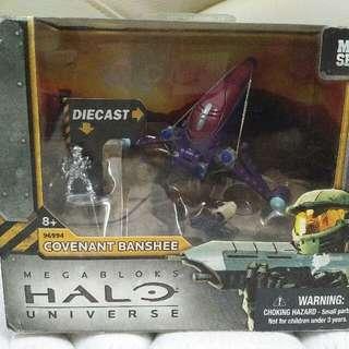 Megabloks - HALO Covenant Banshee (Metal Series)