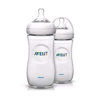 New Philips Avent Natural Range 11oz/330ml (Twin Pack)