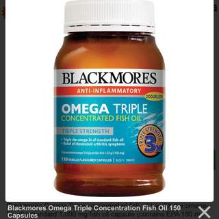 Blackmores fish oil high strength