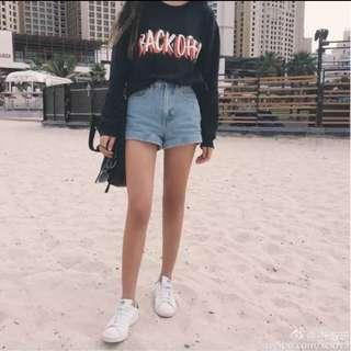 Backoff Pullover