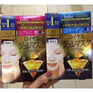 KOSE 高斯 蜂王漿面膜 玻尿酸&膠原蛋白 4片/盒(預購)