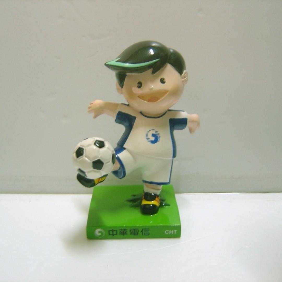 中華電信 足球公仔 收藏擺飾娃娃~