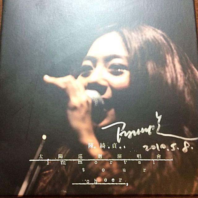 含運!陳綺貞 太陽演唱會限量影音全紀錄 親筆簽名版