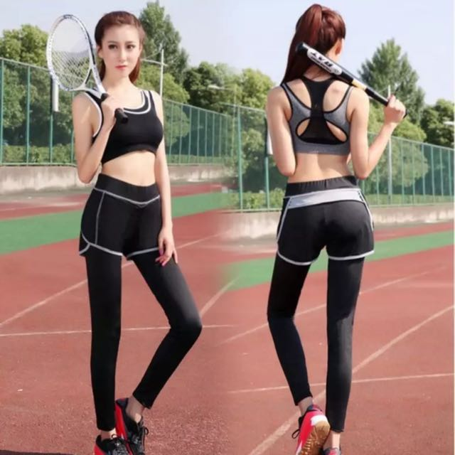 🆕 Two Piece In One Sports Long Pants