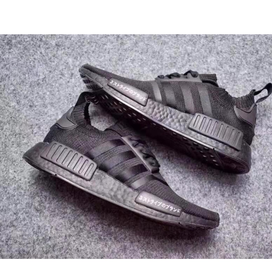 d8230496e1faa Adidas NMD R1 Primeknit Japan Pack Triple Black