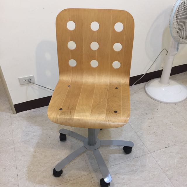 IKEA 二手洞洞椅