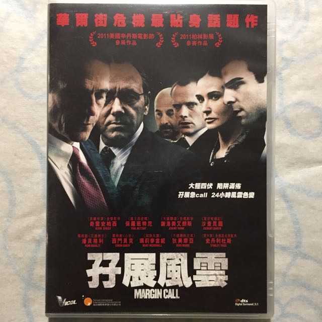 'Margin Call' '孖展風雲' 原裝正版 DVD