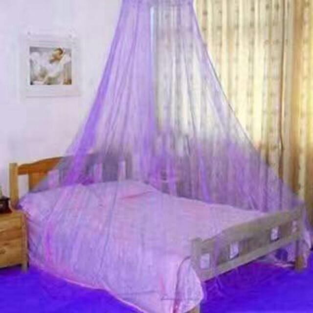 Mosquito Net(Pre Order)