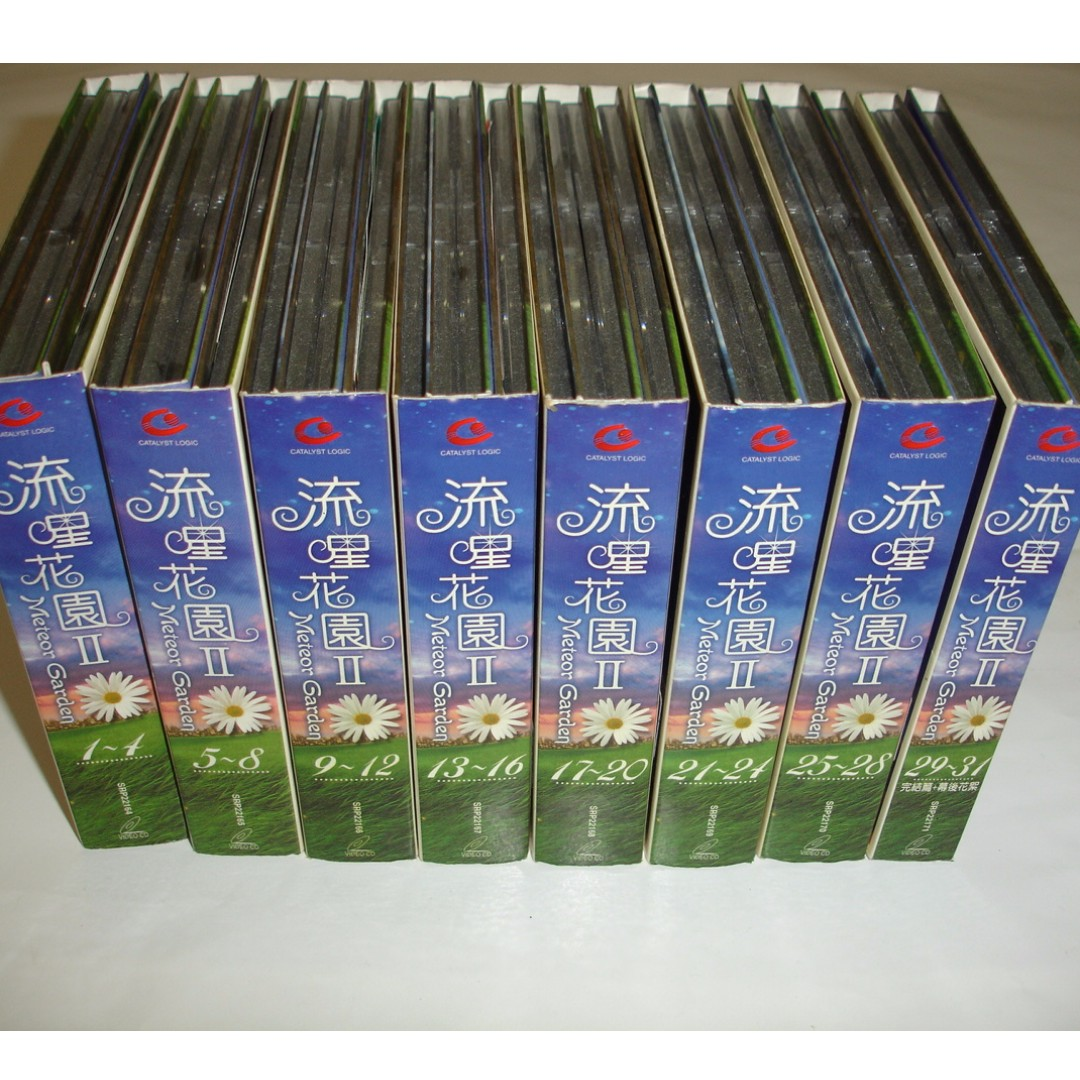Final SALE! Original Meteor Garden 2 VCD From Taiwan