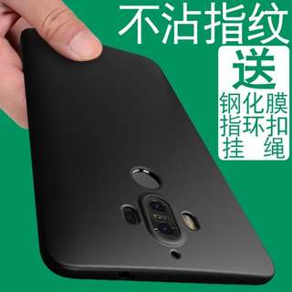 Huawei mate 10/10 pro casing (instant pre order)