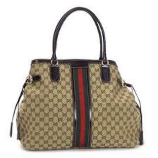 100% Authentic Gucci Bag with Dustbag etc