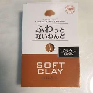 Brown Daiso SOft Clay