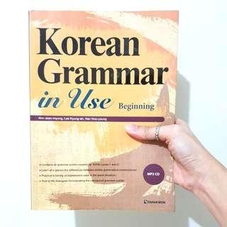 [Pre-Order] Korean Grammar In Use - Beginning
