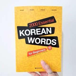 [Pre-Order] 2000 Essential Korean Words for Beginners