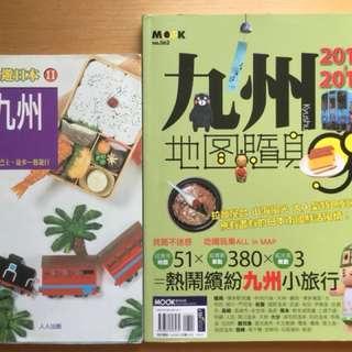 墨刻 MOOK 九州地圖隨身GO 2017-2018 & 人人遊日本 九州