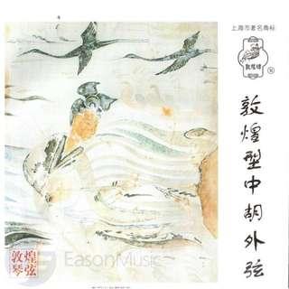 Zhong Hu Strings