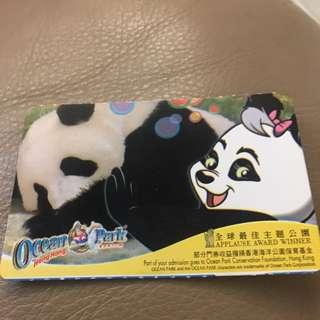 Ocean park ticket (urgent)