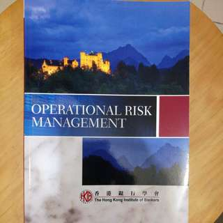 Operational Risk Management香港銀行學會