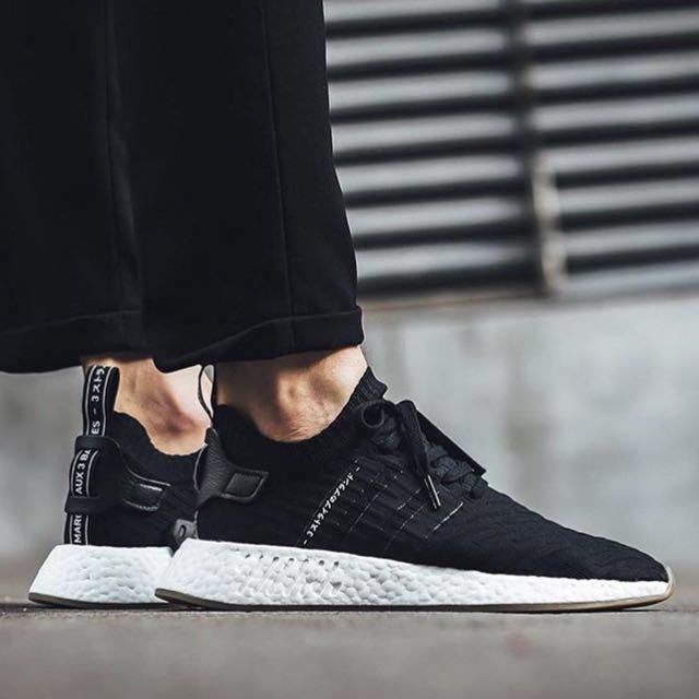 "Adidas FashionFootwearSneakers ""japan""Men's Nmd Primeknit R2 4Rjq5L3A"