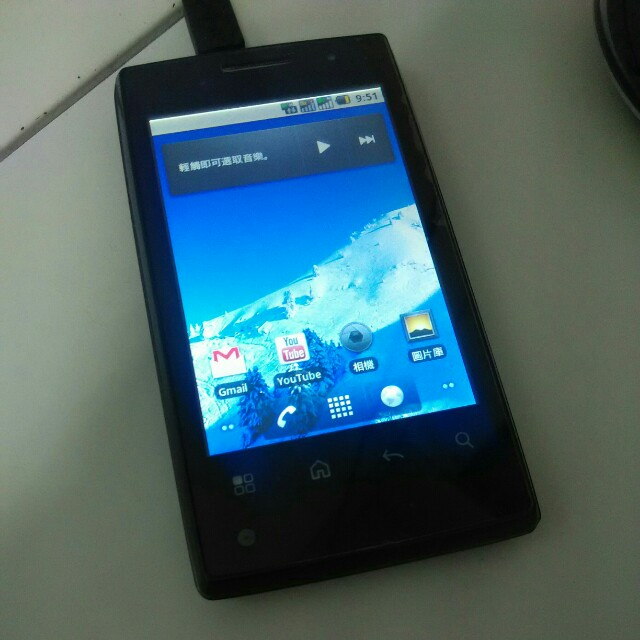android手機