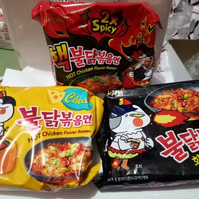 Bili bili na  Original Samyang Black  Red Yellow  PM to order