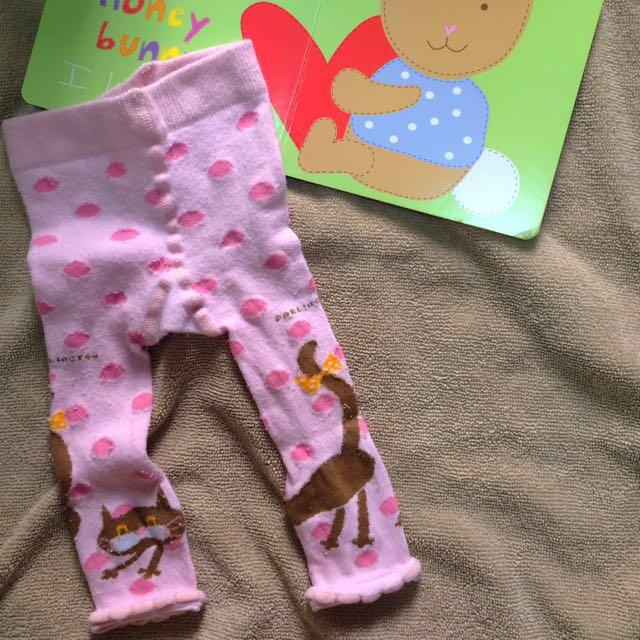 Busha Pants for Baby Girl