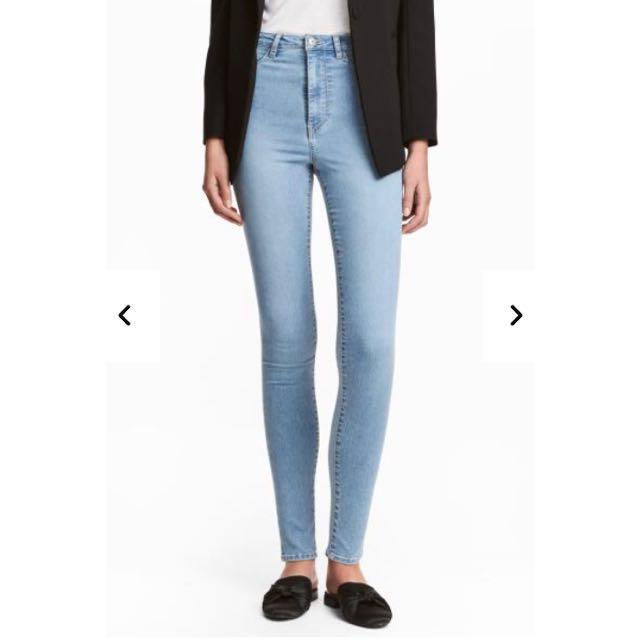 bab1d8600337c h&m jeggings, Women's Fashion, Clothes, Pants, Jeans & Shorts on ...