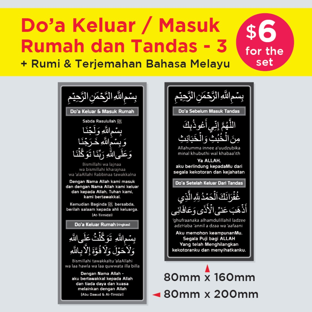 Islamic Stickers Do A Keluar Masuk Rumah Tandas Rumi Terjemahan Bahasa Melayu Pls Swipe The Pic To See Other Design Variants Free Normal Mail Design Craft Art