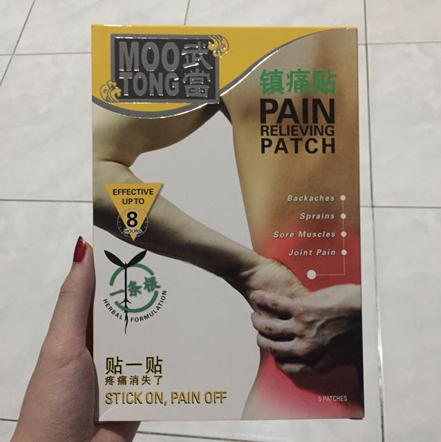 MooTong Relieving Patch