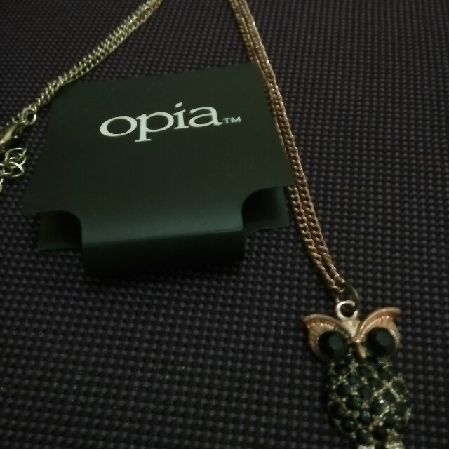 opia owl necklace