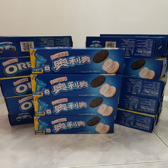 Oreo Birthday Cake Flavour Food Drinks Packaged Snacks On Carousell