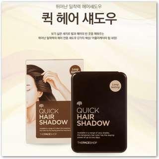 THE FACE SHOP 雙色髮際線陰影盒 髮際線膏 陰影膏 可畫眉毛 可當眼線 單盒 20G 免運