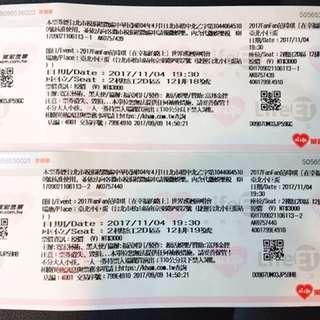 范瑋琪(在幸福的路上)演唱會--11/4晚上19:30