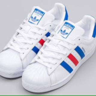 Adidas superstar tri color