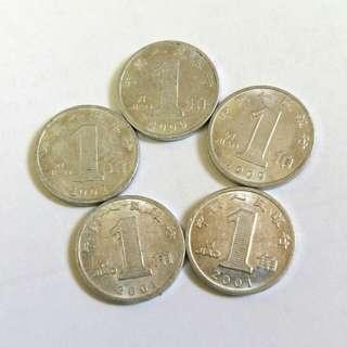 呂質人民幣1角5枚(人民銀行只回收不再流出)