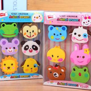 Children Gift: Animal Gift