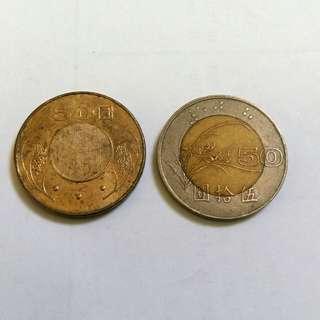 台幣50元兩枚