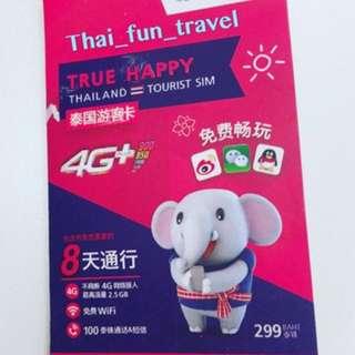 泰國 true Sim 卡 4G上網 +100泰珠通話