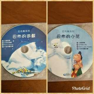 巴布熊系列6片入 音樂CD 兒童故事 聽故事